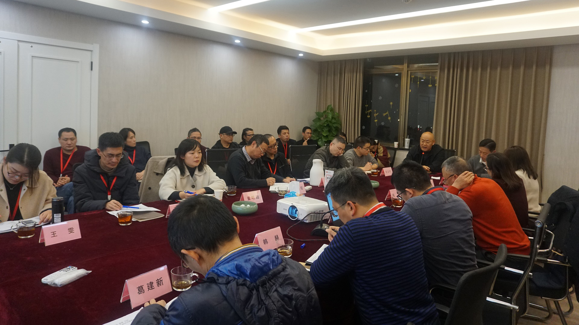 Integration Review Direction | Chengbang Design Group 2019 Annual Work Summary Meeting Was Successfully Concluded